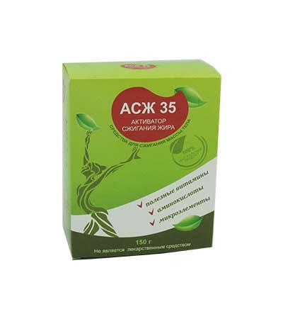 АСЖ 35 активатор сжигания жира