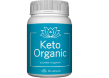 Keto Organic таблетки для похудения