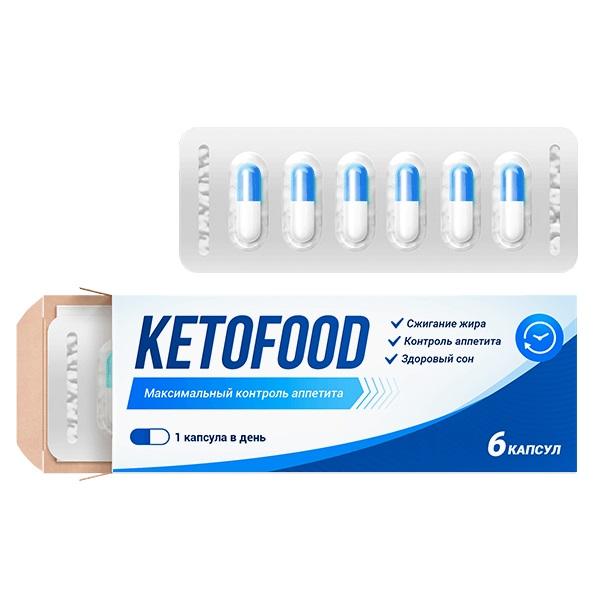 KETOFOOD капсулы для быстрого похудения