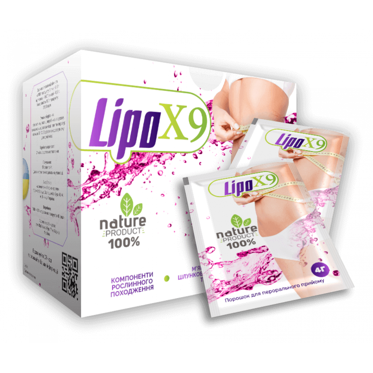 LipoX9 средство для похудения