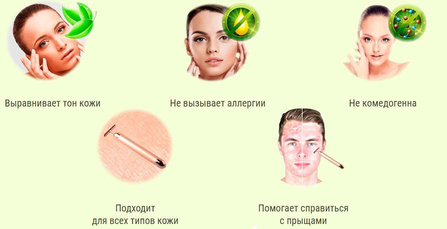 Использование вибромассажера Ревоскин