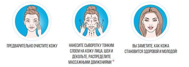 Как применять Novaskin