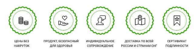 Гарантия качества и безопасности, сертификаты