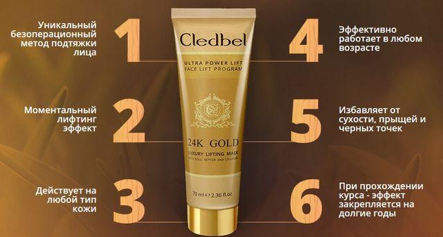Как действует Cledbel 24K Gold